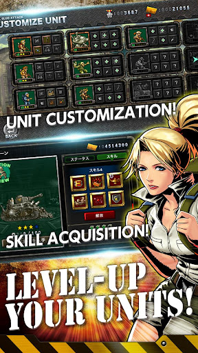 METAL SLUG ATTACK Screenshot