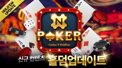 uc5d4ud3ecucee4(NPOKER) : Casino N Hold'em 1.0.13.5 screenshots 1