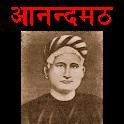 Aanandmath Book in Hindi icon