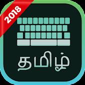 Tamil Keyboard Mod