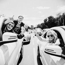 Свадебный фотограф Мария Аверина (AveMaria). Фотография от 17.01.2015