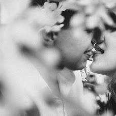 Nhiếp ảnh gia ảnh cưới Konstantin Macvay (matsvay). Ảnh của 13.05.2019