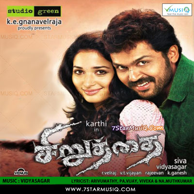 Amarkalam movie free download uyirvani.
