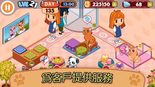 My Lovely Pet Salon