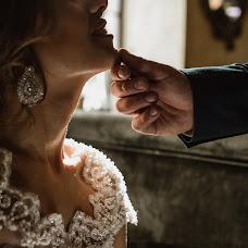 Wedding photographer Vasilisa Perekhodova (Perehodova). Photo of 03.10.2018