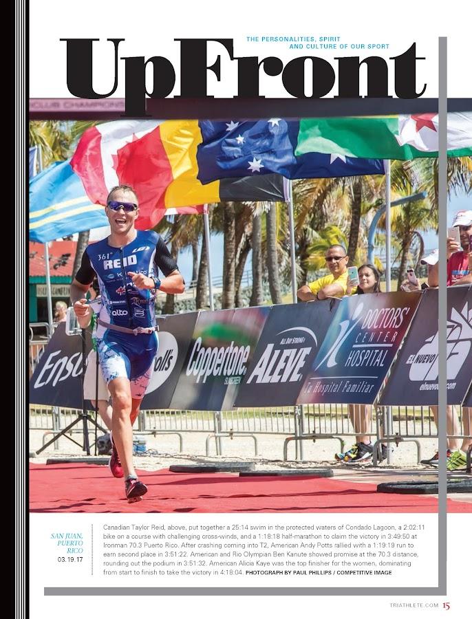 Triathlete- screenshot