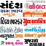 Gujarati newspaper - Web & E-Paper 2.1.2