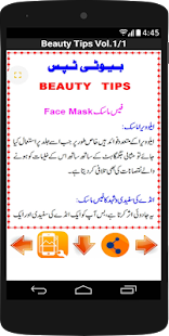 Urdu Beauty Tips - náhled
