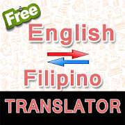 English to Filipino Translator and Vice Versa