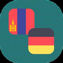 Mongolian - German Translator Download on Windows