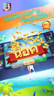 Game ดัมมี่ APK for Windows Phone