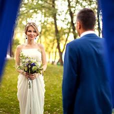 Wedding photographer Valeriya Maslova (massmile). Photo of 21.09.2015