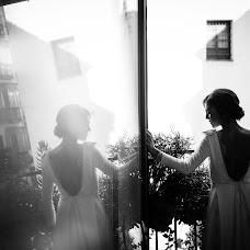 Fotógrafo de bodas Natalia Ngestudio (nataliangestudi). Foto del 21.10.2015
