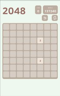 2048 Large 8×8 - náhled