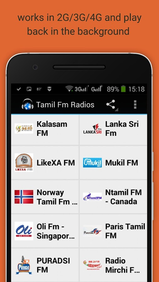 Tamil Radios- screenshot