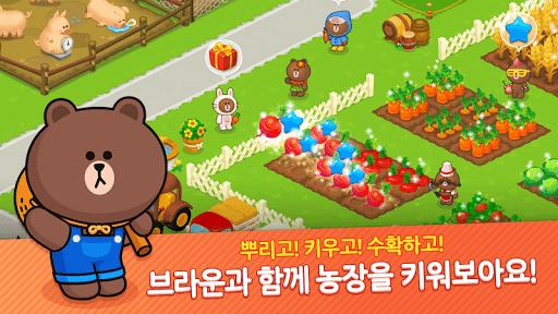 BROWN FARM 1.0.4 screenshots 2