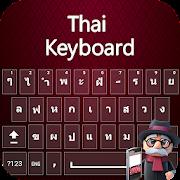 Thai Keyboard 2019: Thai Typing Keypad with Emoji