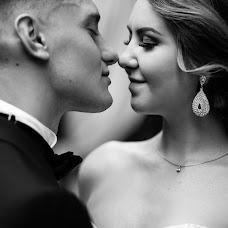 Wedding photographer Ilya Berezhnoy (Berezhnoy). Photo of 19.02.2017