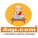 Daivgya - Free Vedic Remedies & Astro guidance icon