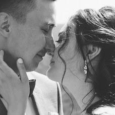 Wedding photographer Elena Molodzyanovskaya (molodaya). Photo of 16.08.2018