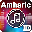 Amharic Music Video - Ethiopian Music Player APK