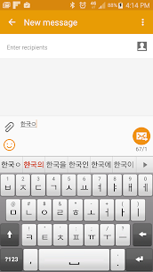 Smart Keyboard Pro V4.20.1 Mod APK 7