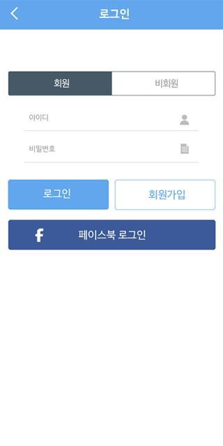호텔엔조이(hotelnjoy)-호텔예약 필수앱 - screenshot