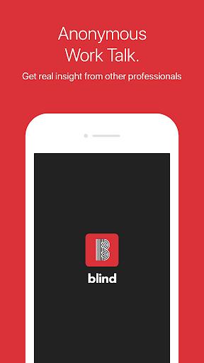 Blind screenshot 1
