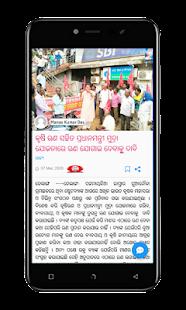 Odisha Live TV for PC-Windows 7,8,10 and Mac apk screenshot 3