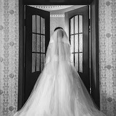 Wedding photographer Vadim Blazhevich (Blagvadim). Photo of 14.07.2017