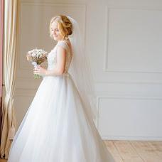 Wedding photographer Anastasiya Shnayder (Shnayder). Photo of 23.08.2018
