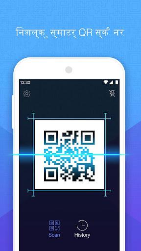 स्मार्ट स्कैन - QR और बारकोड स्कैनर निःशुल्क screenshot