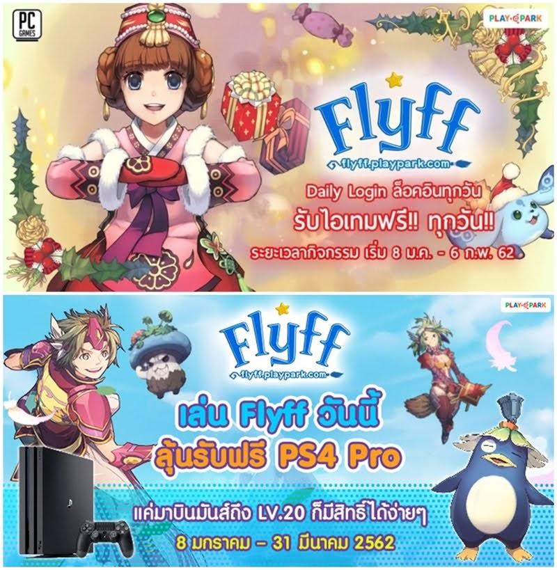 Flyff
