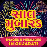 Sal mubarak images messages in gujarati apps on google play sal mubarak images messages in gujarati m4hsunfo