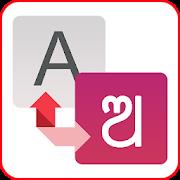 App Oriya Editor / Oriya Easy Typing APK for Windows Phone