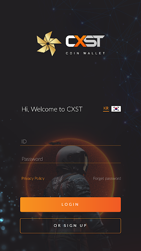 CXST COIN WALLET screenshot 2