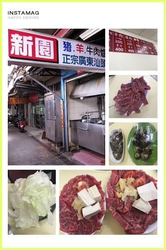 每回屏東必吃的涮牛肉,大推霜降牛肉、 帶朋友回來特吃了3盤超滿足^^