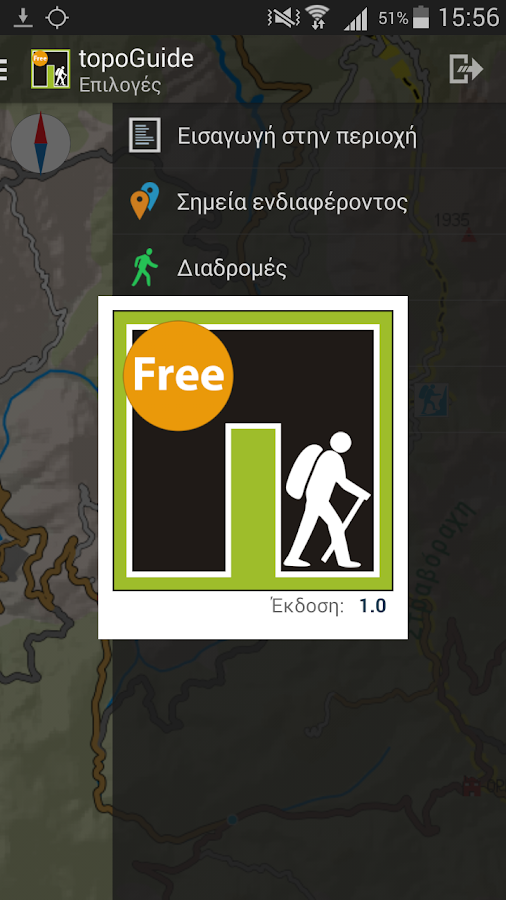 Hiking in Peloponnese- screenshot