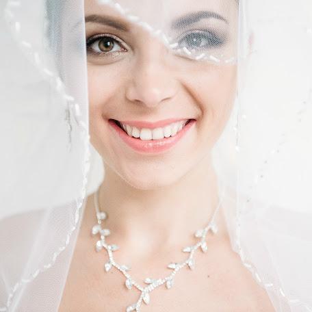 Wedding photographer Yuliya Shepeleva (JuliaShepeleva). Photo of 12.12.2017