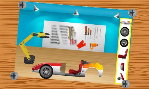 建立我的汽車修理