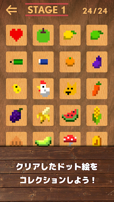 Bit Block Puzzle - ビットブロックパズル ウッディーな脳トレ無料ゲームのおすすめ画像4