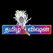 Tamilvision ott