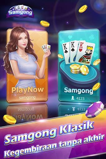 Samgong online (free) screenshot 2