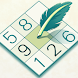 ナンプレ - 無料クラシックロジック数字パズル - Androidアプリ