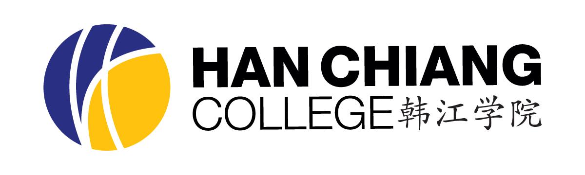 Han-Chiang-College-Logo.jpg
