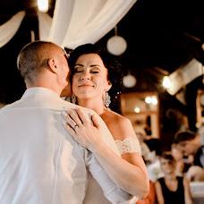 Wedding photographer Marcela Salášková (MarcelaTyna). Photo of 23.11.2018