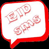 ঈদ এসএমএস - Eid SMS