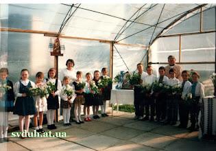 Photo: день матеры 98р. перша катехетична група