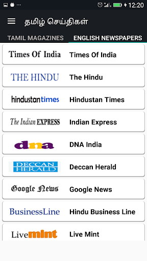 Tamil News India Newspapers by YellowCup (Google Play