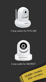 tinyCam PRO - Swiss knife to monitor IP cam- screenshot thumbnail